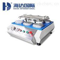 HD-P306织物皮革耐磨性试验机