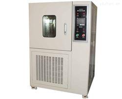 科研实验专用高低温试验箱