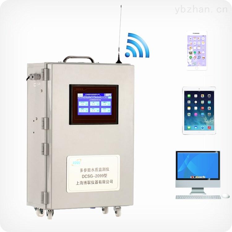五参数水质监测仪