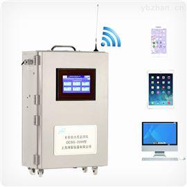 DCSG-2099PH余氯浊度分析仪