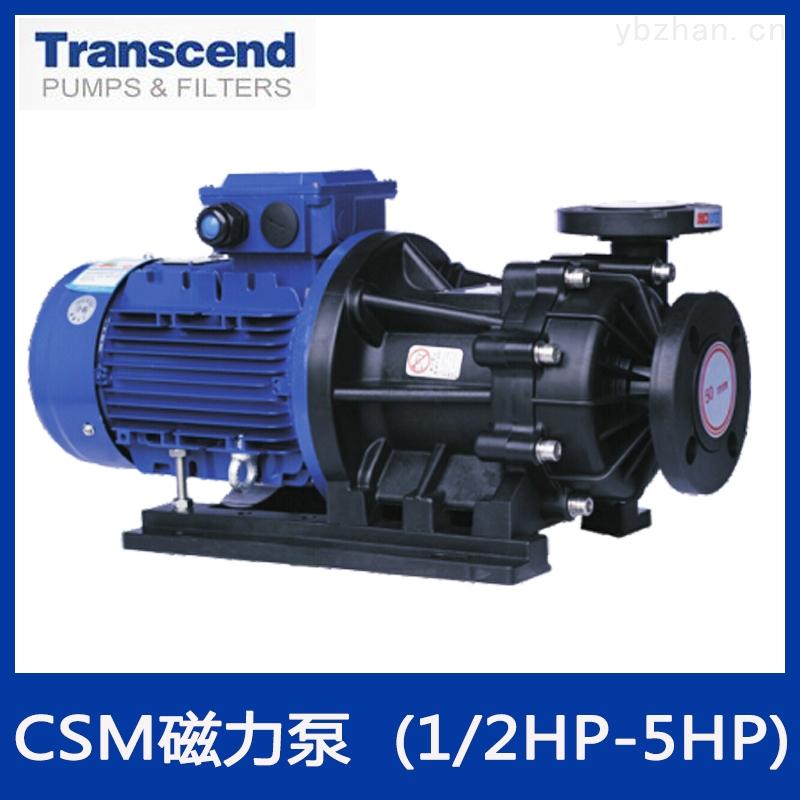 CSM-柳州耐酸堿磁力泵,創升du家解密