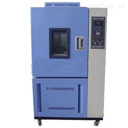 台湾进口高低温试验机采购