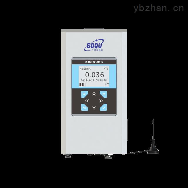 ZDYG-2088在線濁度分析儀