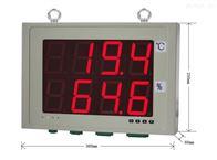 壓力變送器溫濕度儀表