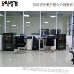 DTZ-01S贵金属热电偶铂铑细丝校准装置