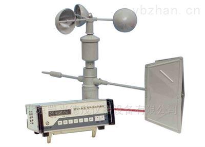 EY1-A型电传风向风速仪风杯式风速报警仪风向标