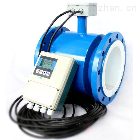 分體型電磁流量計