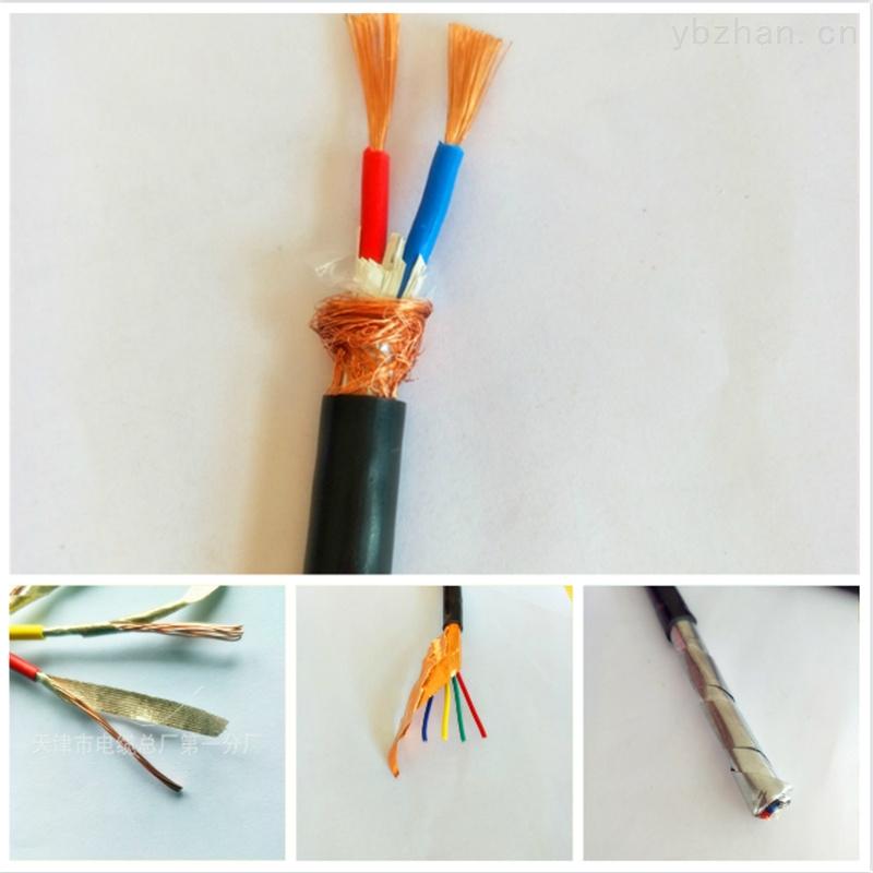 鎧裝通訊電纜RS485-22-3*2*2.0價格