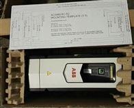 ABB变频器ACS880-01-07A4-7