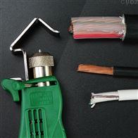五级承装修试电缆剥皮工具设备