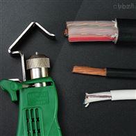 电缆剥皮工具-五级承装修试设备