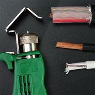 多功能电缆剥皮工具-四级承装设备