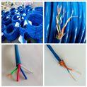 RVVZ  2216平方-25平方铠装电源线电缆