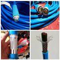 RS485總線通訊電纜-快速報價