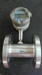 JL-LWG8455涡轮流量计