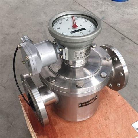 DN80椭圆齿轮流量计使用方法