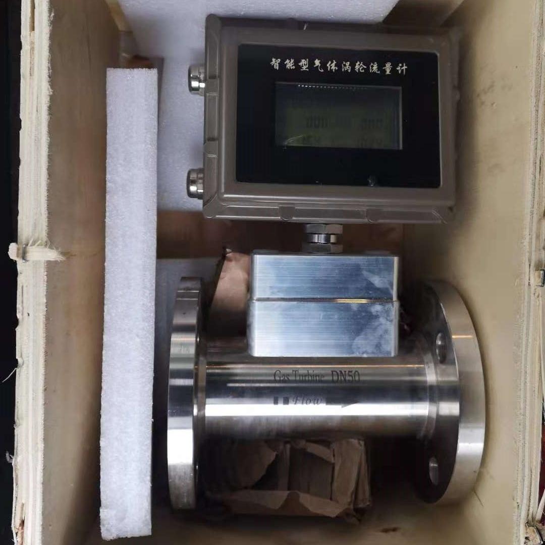 LWQ-250氣體渦輪流量計使用方法