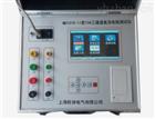 HN7010A-100A直流电阻测试仪
