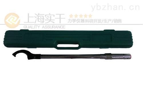 750-770N.m 2000N.m预值扭力扳手
