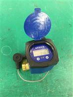 T3-1GPRS户用远传水表RTU水表水表流量监控系统