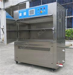 武汉紫外线老化测试机