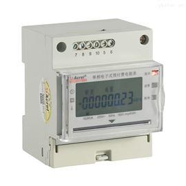 DDSY1352-C远程抄表系统DDSY1352-C单相全电参量测量