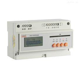 电能计量与预付费管理系统
