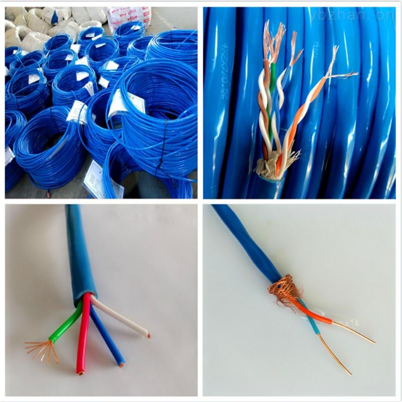 矿用通讯电缆MHYV ; MHJYV