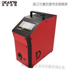 DTG系列300~1200 C便携式PID控温高温干体炉