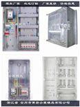 三相四位电表箱注塑模具20年技术精湛