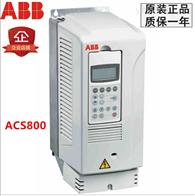 ABB变频器ACS800-11-0050-3+P901