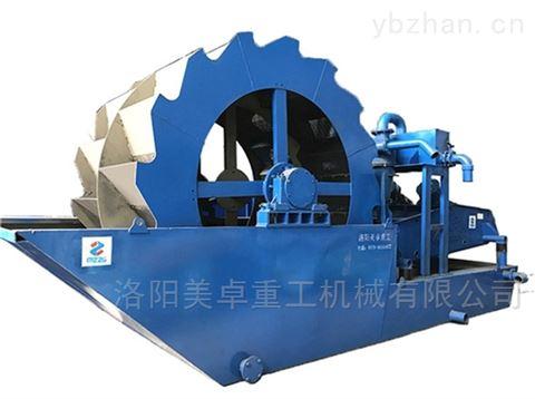 广东洗沙机制造商   阳江山砂洗砂机械设备