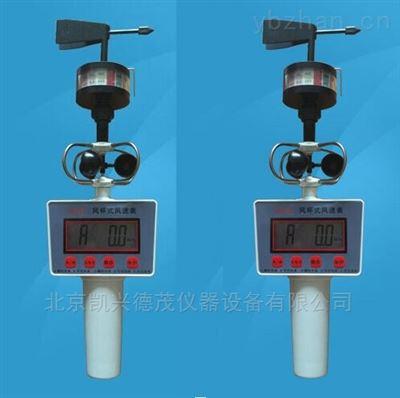 KDF-16025型风向风速计风杯风速表体积小重量轻功能全