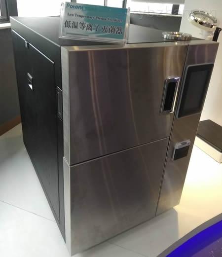 普东医疗-医用灭菌器/等离子灭菌机