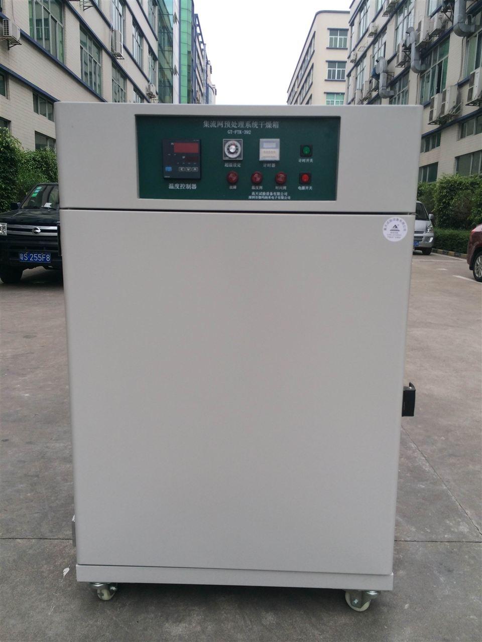 实验室用高温试验箱热老化测试箱厂家