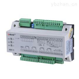 安科瑞ADDC智能空调节能控制器