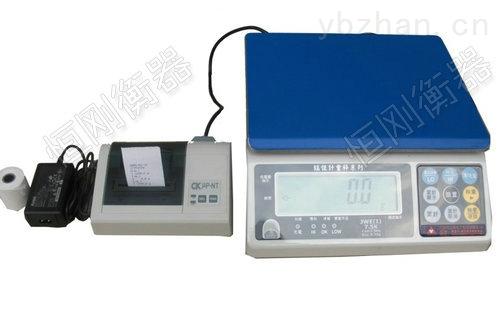 打印式桌秤,热敏标签打印电子桌秤