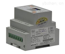 AFPM3-AVI安科瑞消防电源监控探测器