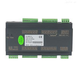 AMC16Z(H)/K通信基站电源监控装置