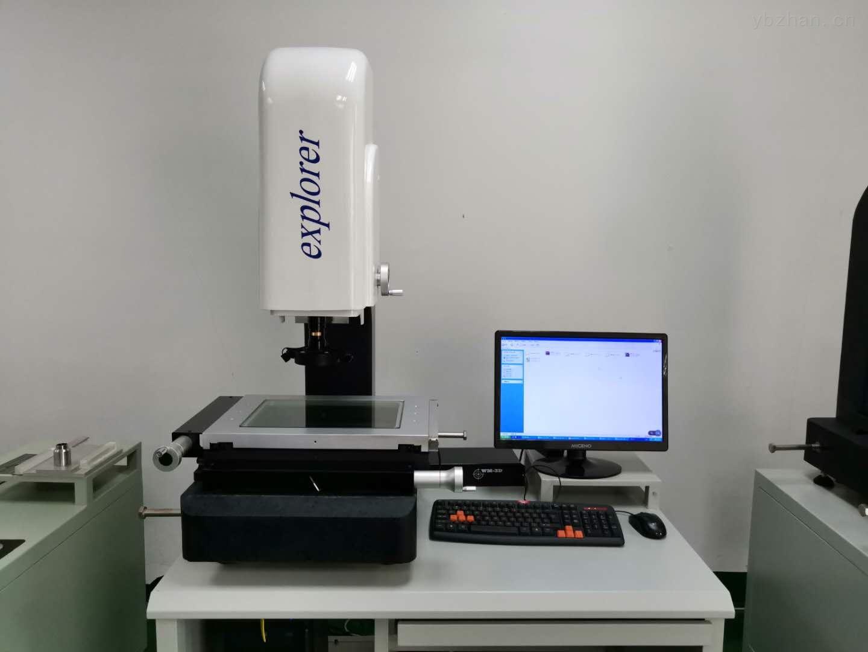 德国进口全自动影像测量仪厂家