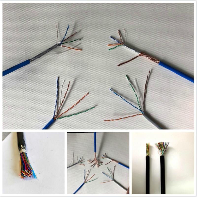鎧裝同軸電纜視頻線SYV75-7射頻電纜線