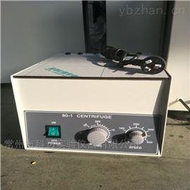 KM-80-180-1智能电动离心机