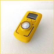 手持式液化气气体报警器