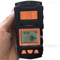 便攜式乙醇報警器儀檢測范圍