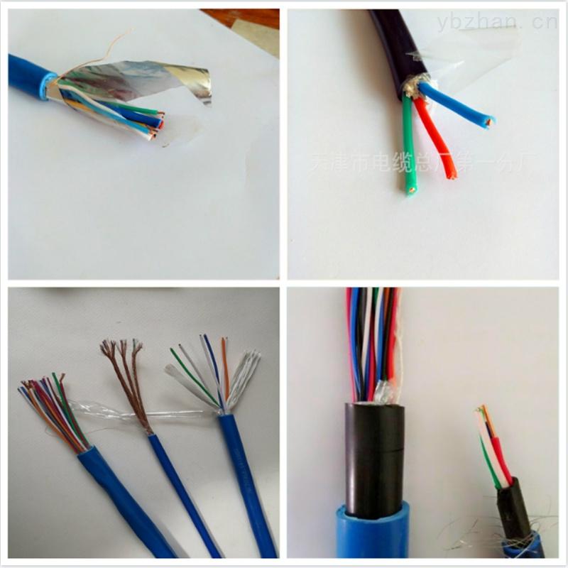 HYA53-200×2×0.8㎜-  铠装通讯电缆