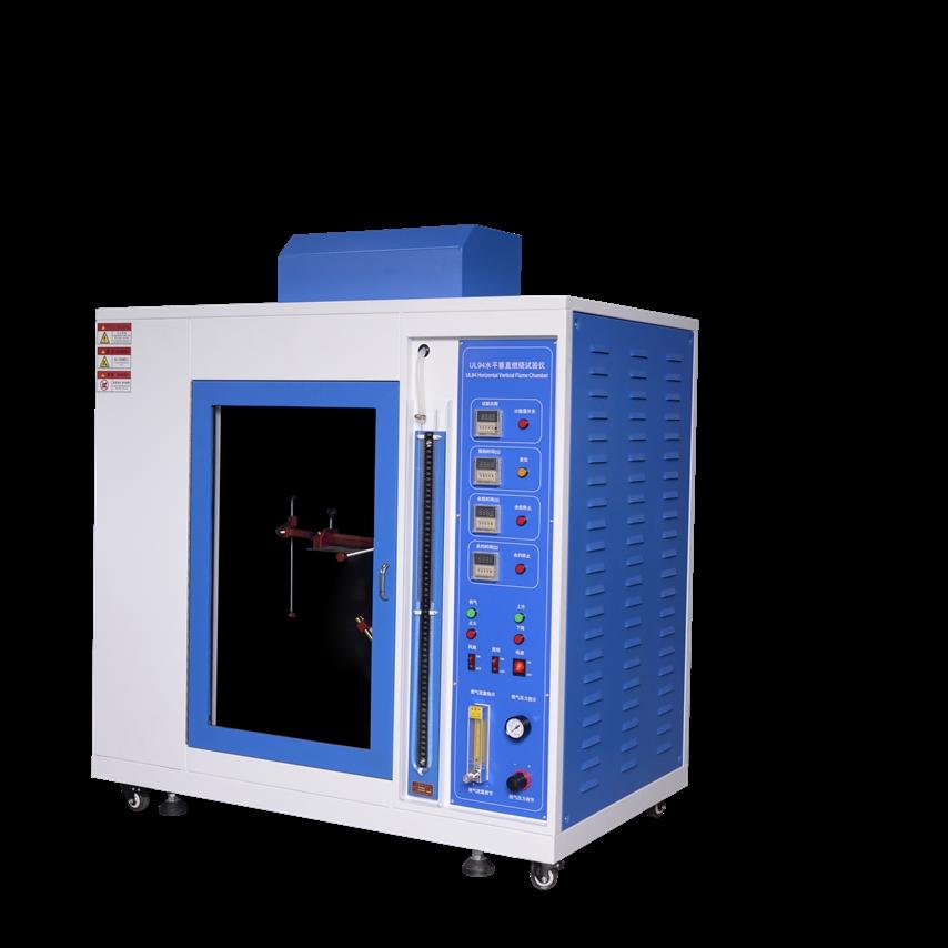 標準UL94水平垂直燃燒試驗機品牌促銷