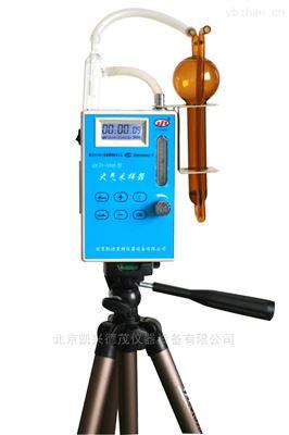 QCD-1500环境大气采样器职业卫生用1.5L/min使用方便