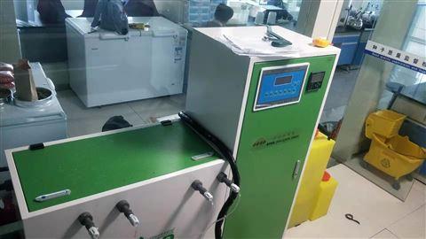 BSD医院负压隔离病房污水处理设备