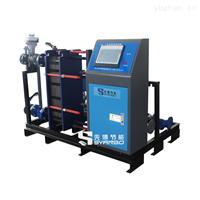 四川50KW滑片式空壓機熱能回收機性能