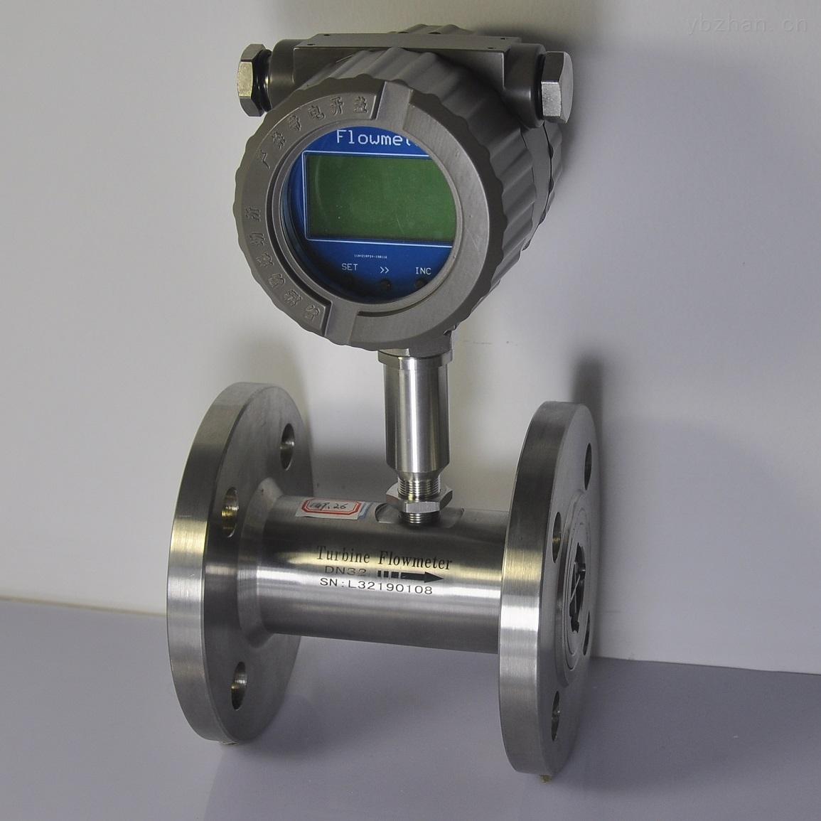 DC-LWGY-純水自來水高溫型智能液體渦輪流量計